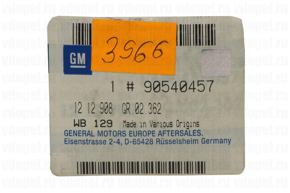 GM 90540457  - Корпус распределителя зажигания.