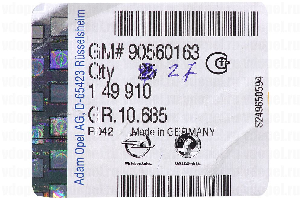 GM 90560163  - Клипса крепления внутренней косынки двери. Астра GH, Вектра ВС, Корса ВС, Мерива, Сигнум.