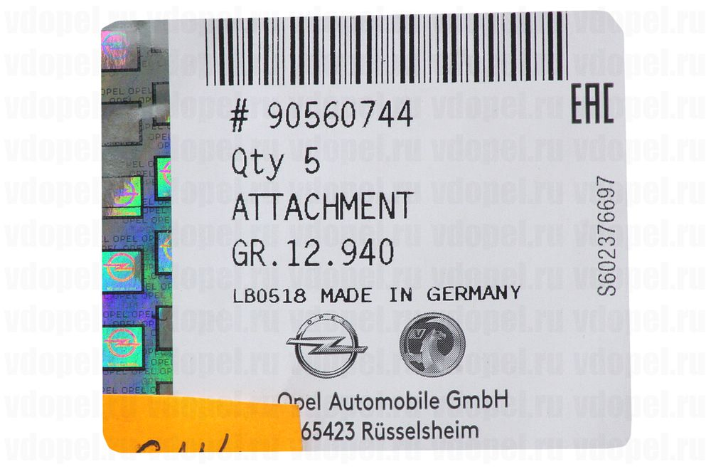 GM 90560744  - Клипса крепления накладки порога. Астра G, Вектра В.