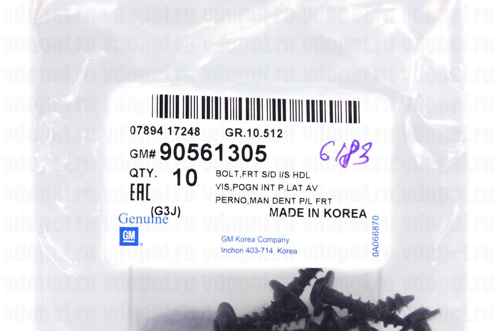 GM 90561305  - Винт М5х20