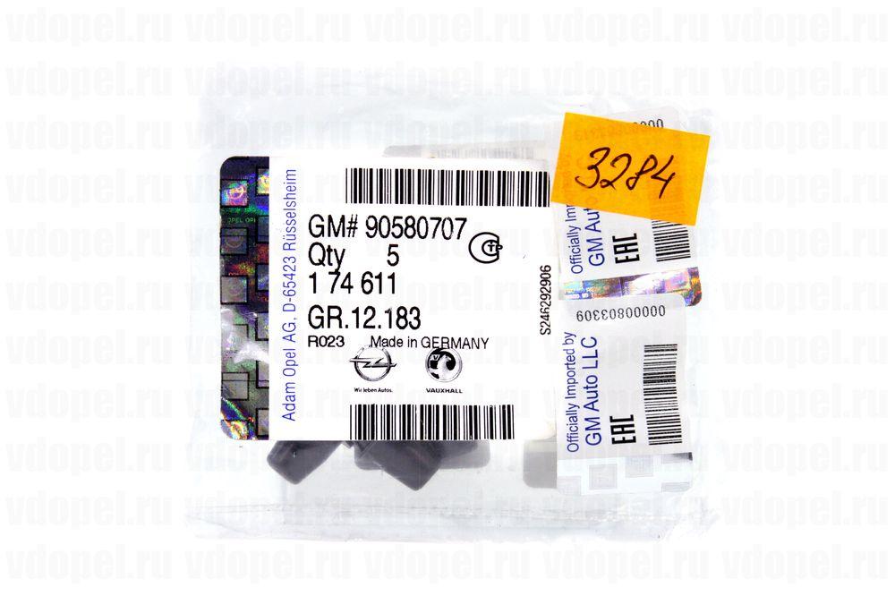 GM 90580707  - Гайка зажимная под клипсу.