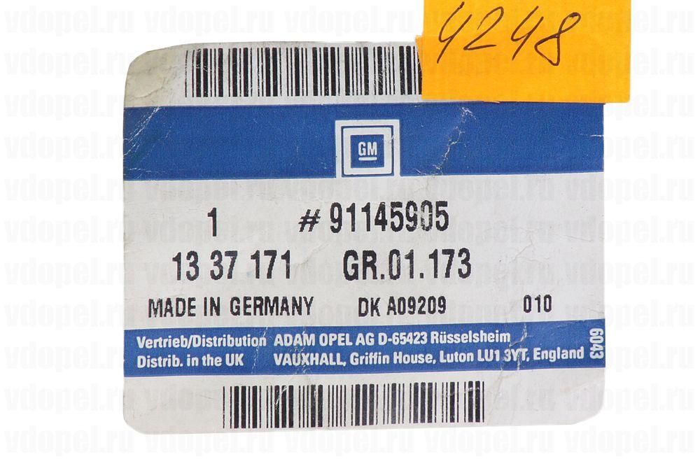 GM 91145905  - Шланг дополнит. помпы Фронтера 23TD