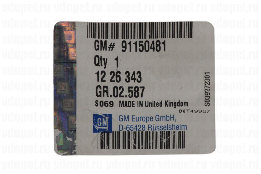 GM 91150481  - Держатель поворотника. Фронтера А. лев.