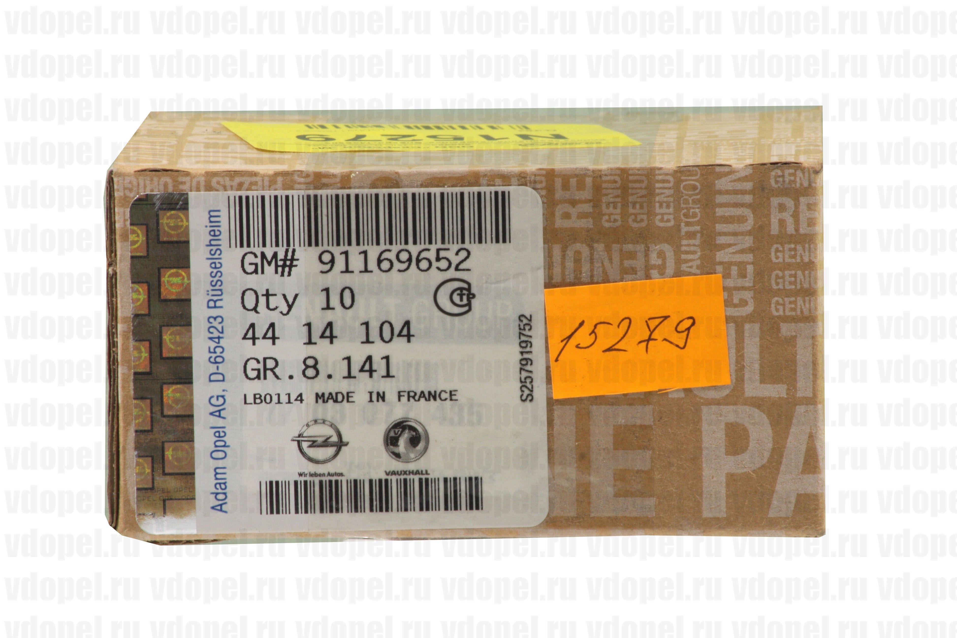 GM 91169652  - Клипса крепления подкрылка. Виваро, Мовано.