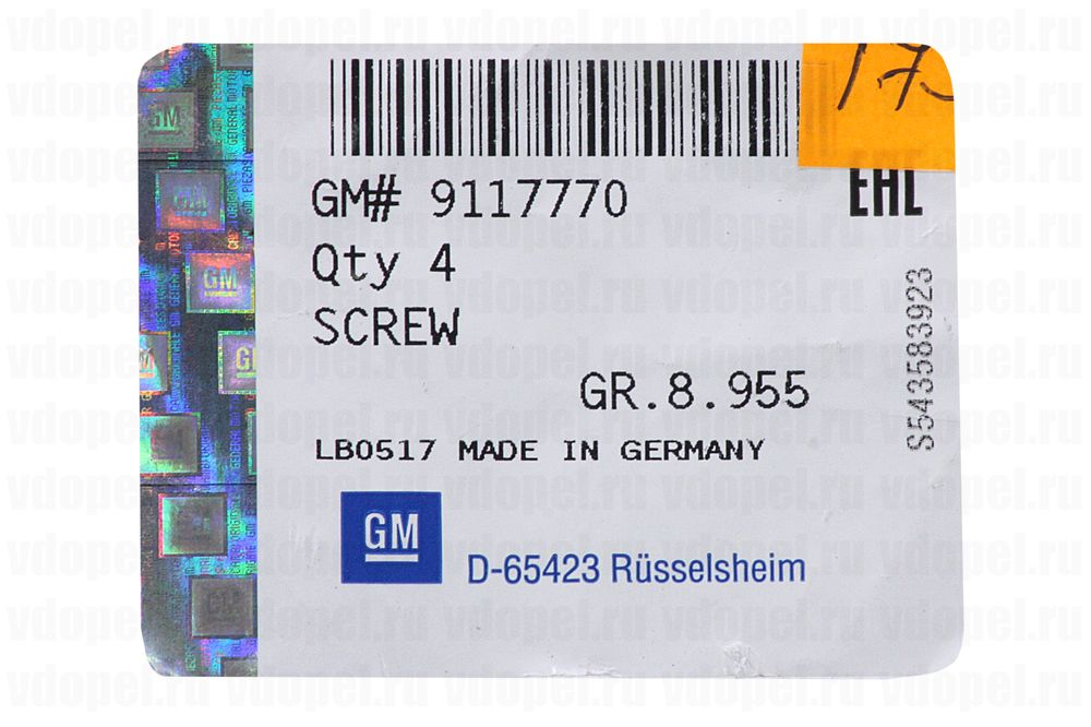 GM 9117770  - Болт М12x40 крепления суппорта заднего.