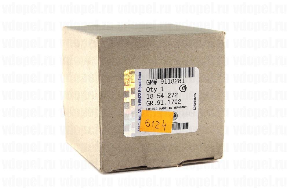 GM 9118281  - Катушка компрессора кондиционера. Астра G, Зафира, Корса С, Мерива.