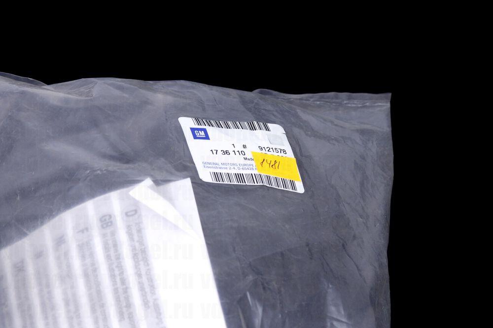 GM 9121578  - Брызговики задние Астра G 98- седан. (комплект)