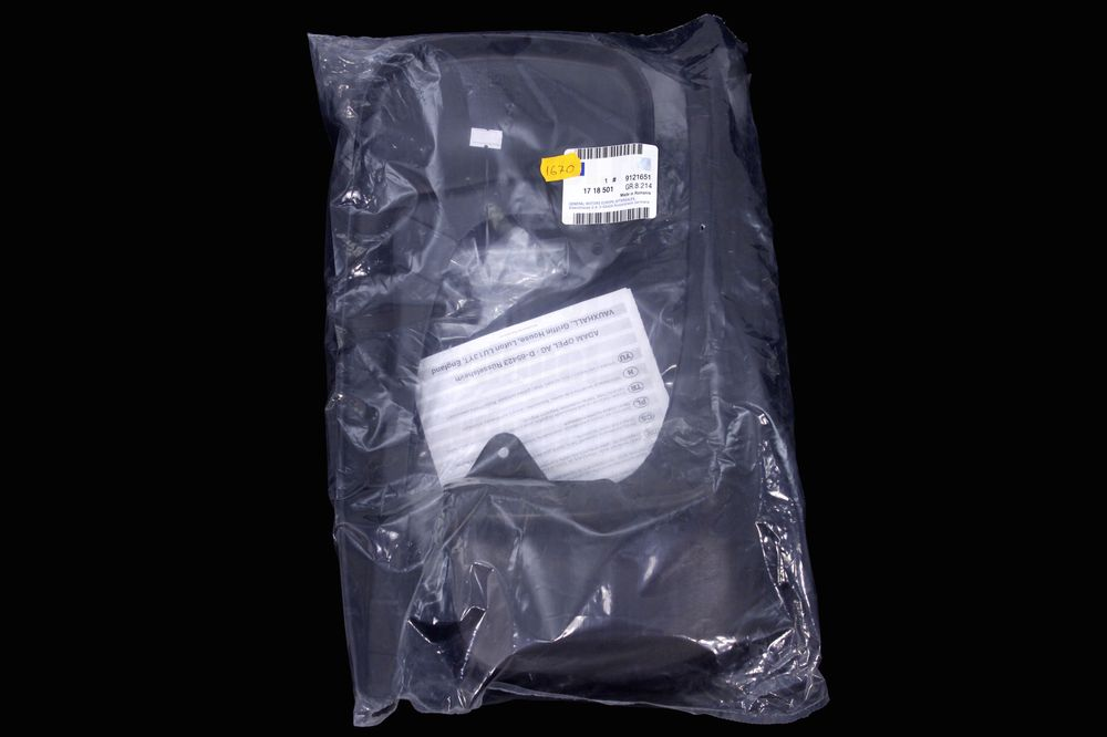 GM 9121651  - Брызговики задние Вектра В W- (комплект)
