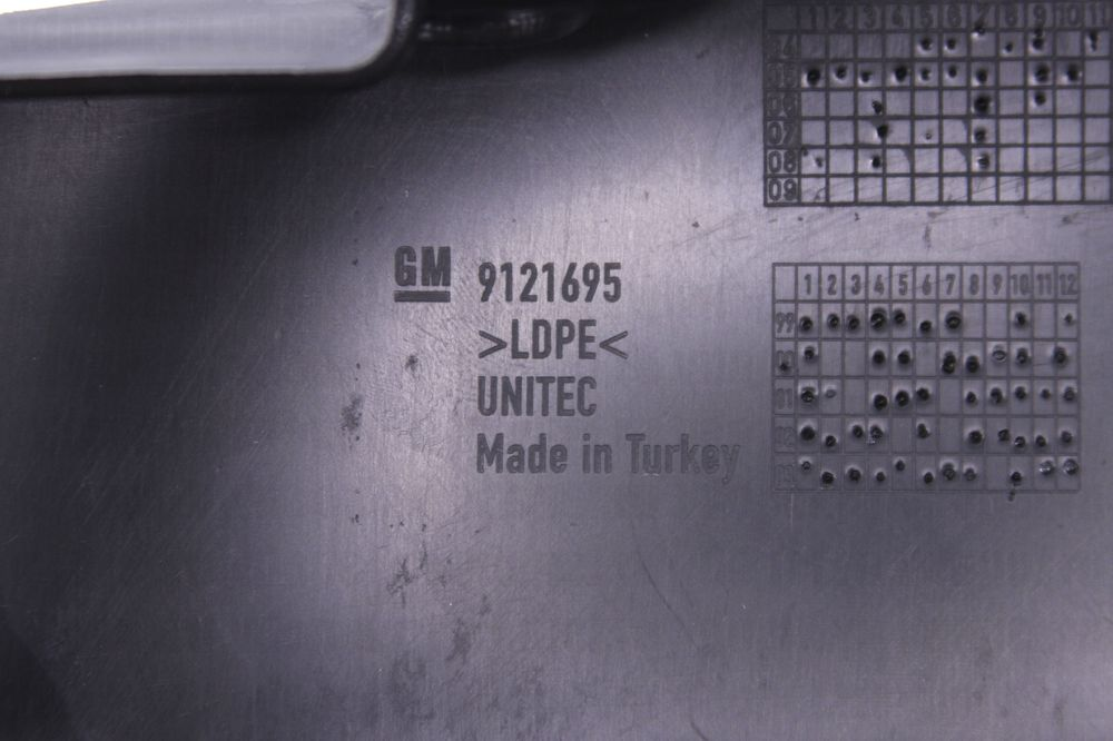 GM 9121695  - Брызговики задние Зафира A (комплект)