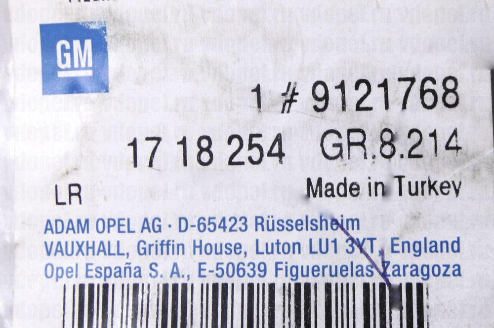 GM 9121768  - Брызговики передние Корса C. не используется с накладками порогов. (комплект)