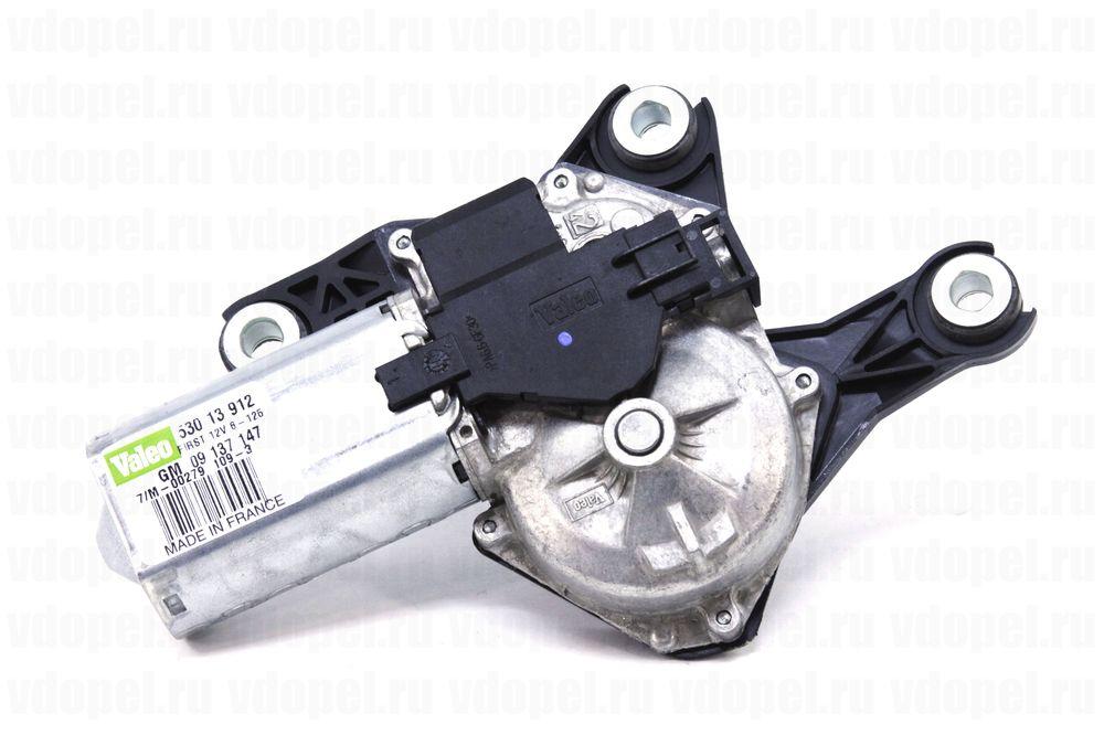GM 9137147  - Мотор стеклоочистителя задний Зафира