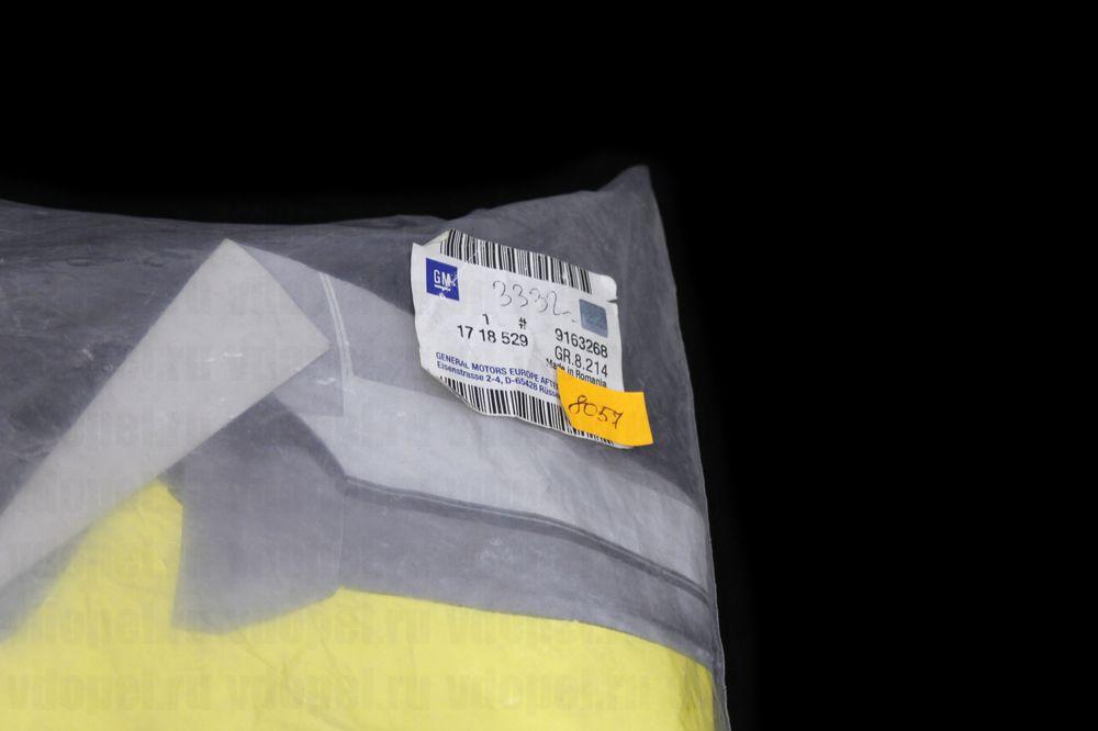 GM 9163268  - Брызговики задние Вектра С седан, х. б. 06- (комплект)