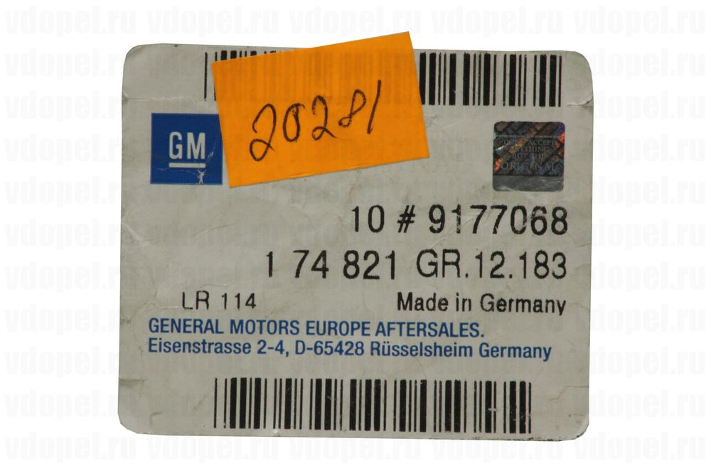 GM 9177068  - Клипса крепления молдинга. Вектра С