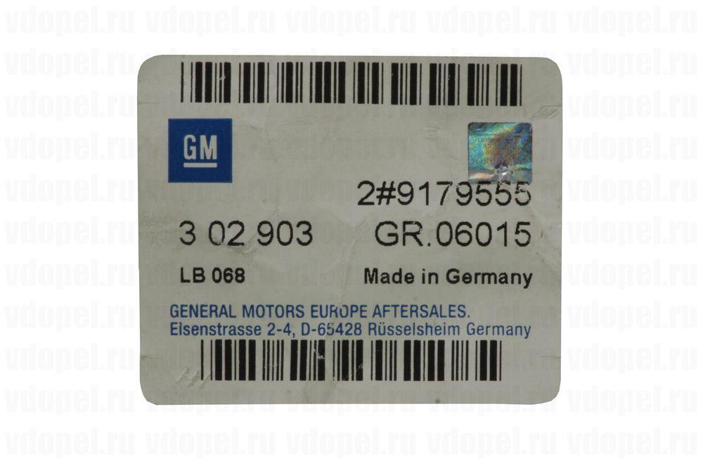 GM 9179555  - Болт М14x91 крепления подрамника. Астра, Вектра А, Калибра. 302914