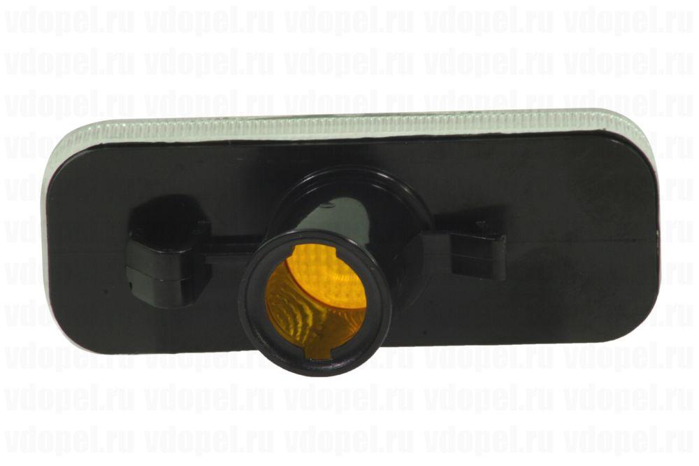 GM 9195572  - Повторитель поворота боковой. Омега В. 1- (белый)