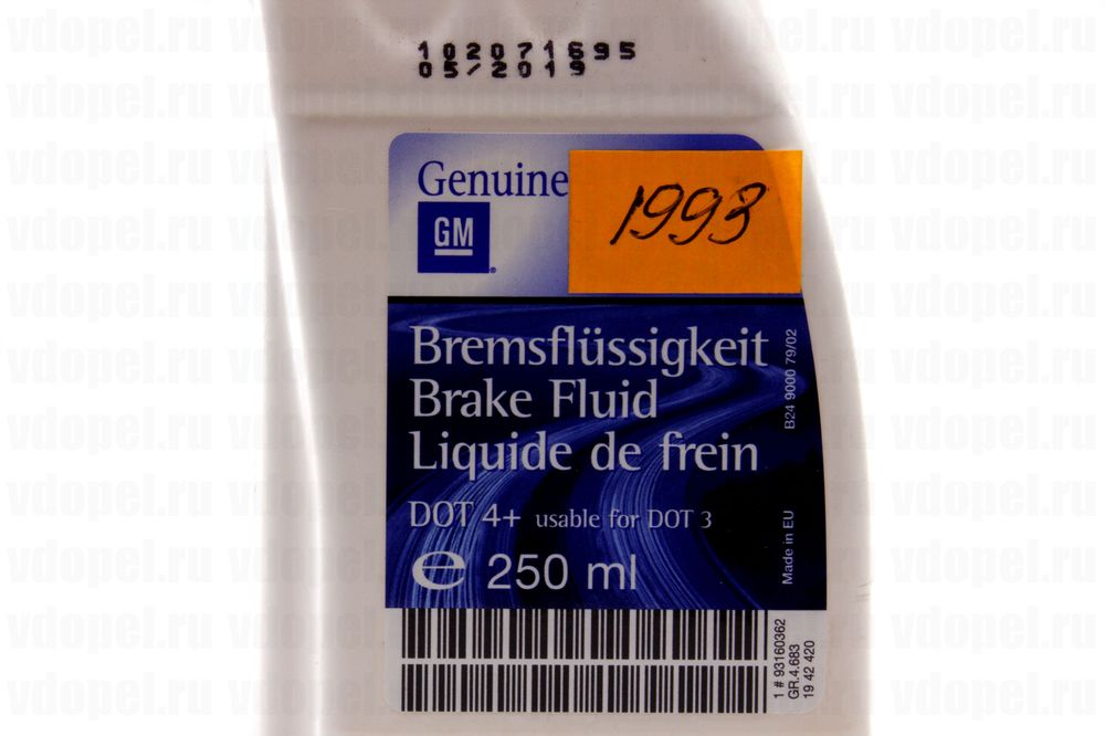 GM 93160362  - Тормозная жидкость. DOT-4 250ml.  GM