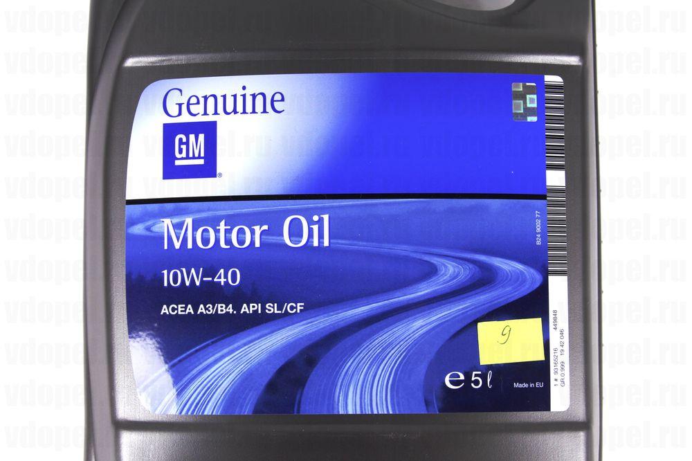 GM 93165216  - Масло моторное полусинтетическое. 10W-40 API-SJ/CF (5л.)