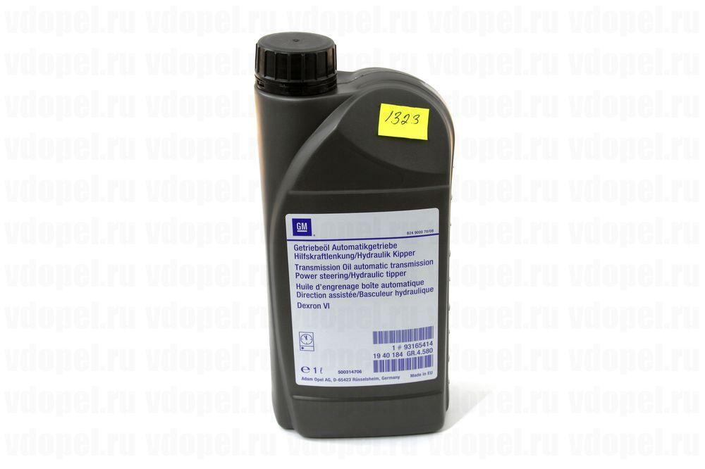 GM 93165414  - Масло в АКПП и гидроусилитель DEXRON VI 1л. GM