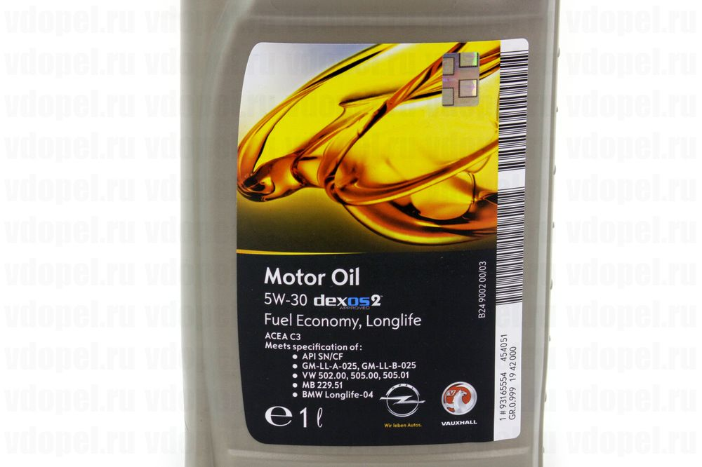 GM 93165554  - Масло моторное синтетическое. 5W-30 DEXOS 2  (1л.) Европа.