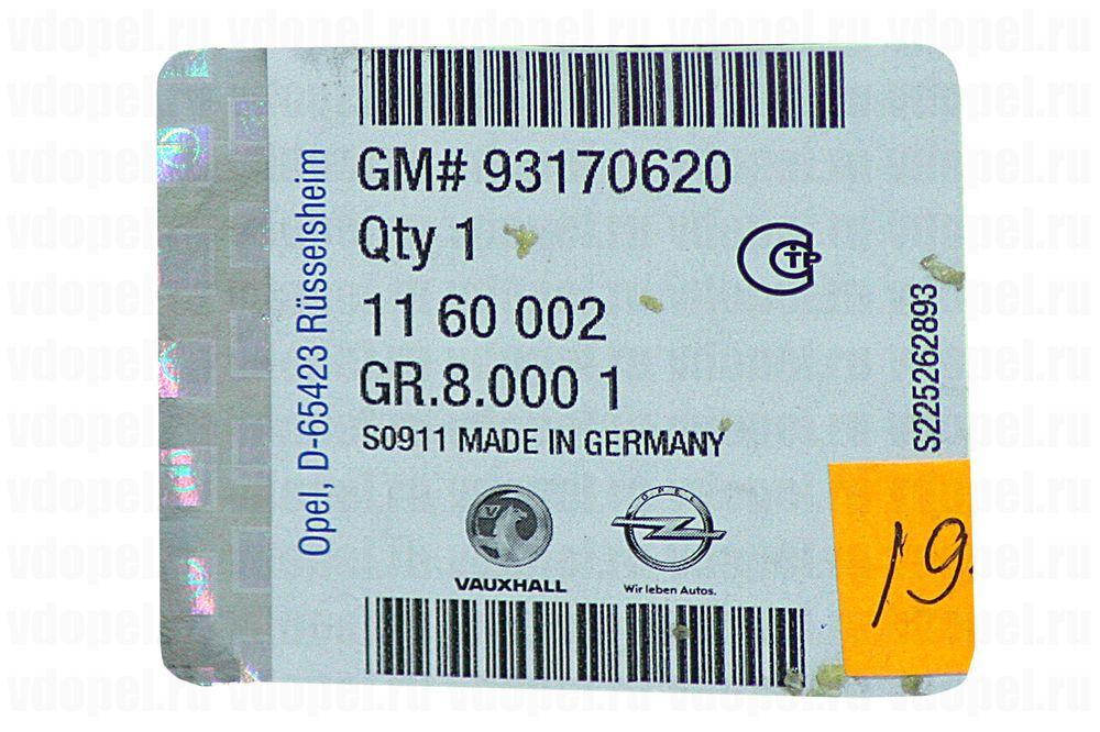 GM 93170620  - Капот Зафира А GM