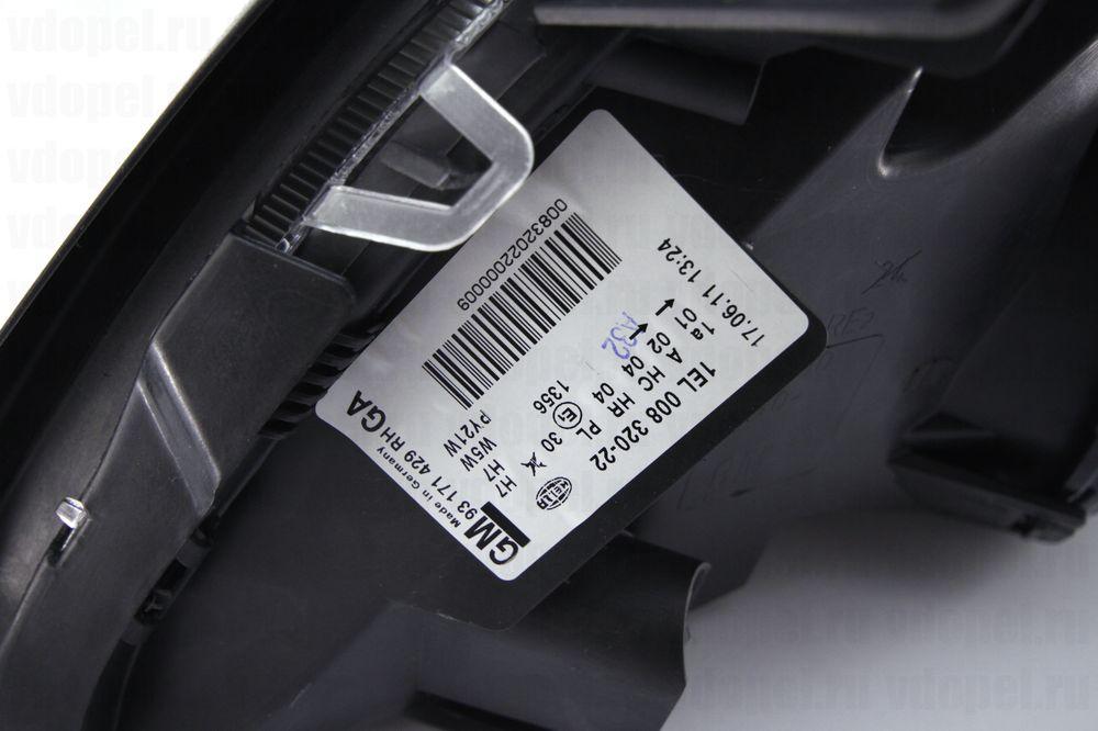 GM 93171429  - Фара Вектра C, Сигнум -05 прав. GM.
