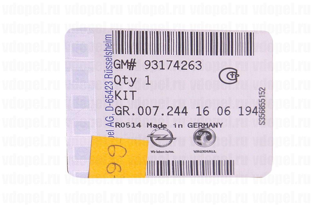 GM 93174263  - Комплект привода ГРМ. X20XEV Астра G, Зафира