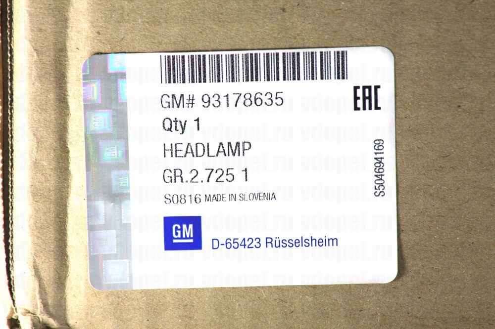 GM 93178635  - Фара Астра H (темн.) без ксенона GM лев.
