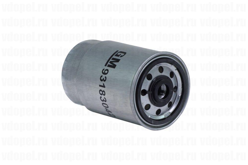GM 93183042  - Фильтр топливный 1.7-2.4 DIS 78- GM