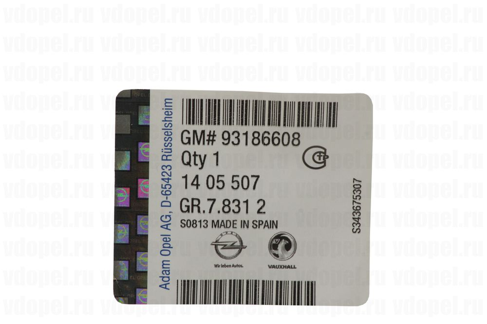 GM 93186608  - Крышка бампера перед. Мерива 64134714-