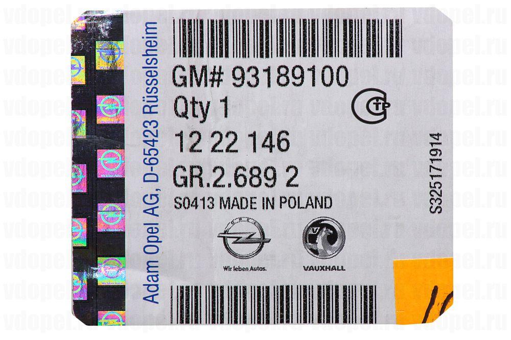 GM 93189100  - Фонарь задний Корса D 3дв. GM прав. (с п/тум)