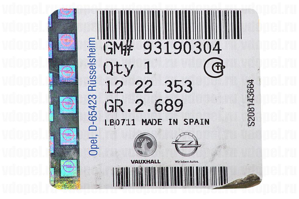 GM 93190304  - Фонарь задний Астра H 5дв. х/б -2007 лев.