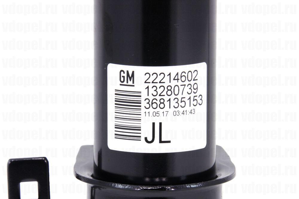 GM 93195925  - Амортизатор передний Зафира В прав.