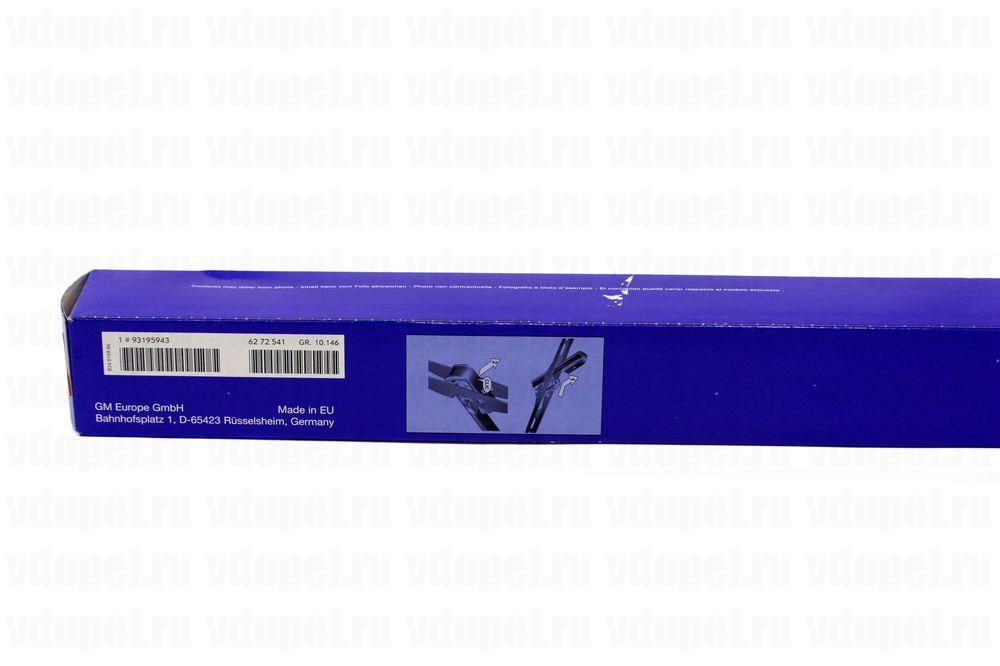 GM 93195943  - Щётка стеклоочистителя. Агила, Корса С, Тигра В (комплект 2шт.) GM