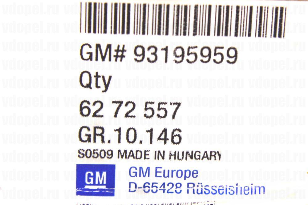GM 93195959  - Щётка стеклоочистителя. (60см) Вектра C, Омега В, Антара 1шт. GM