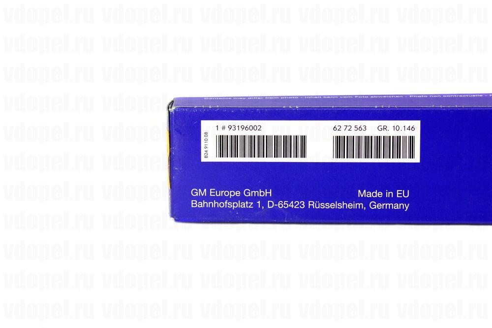 GM 93196002  - Щётка стеклоочестителя задняя. (35см) Зафира В. GM