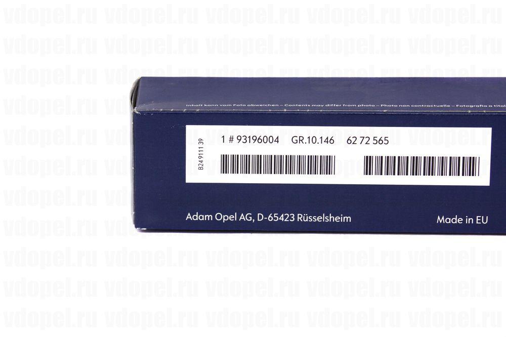 GM 93196004  - Щётка стеклоочестителя задняя. (37,5см) Вектра С караван. GM