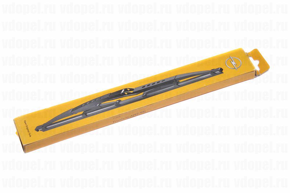 GM 93196011  - Щётка стеклоочестителя задняя. (29см) Фронтера А.