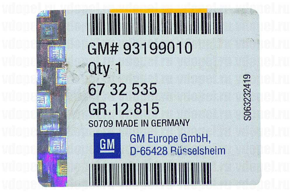 GM 93199010  - Багажник на крышу Зафира В (не используется с рейлингами).