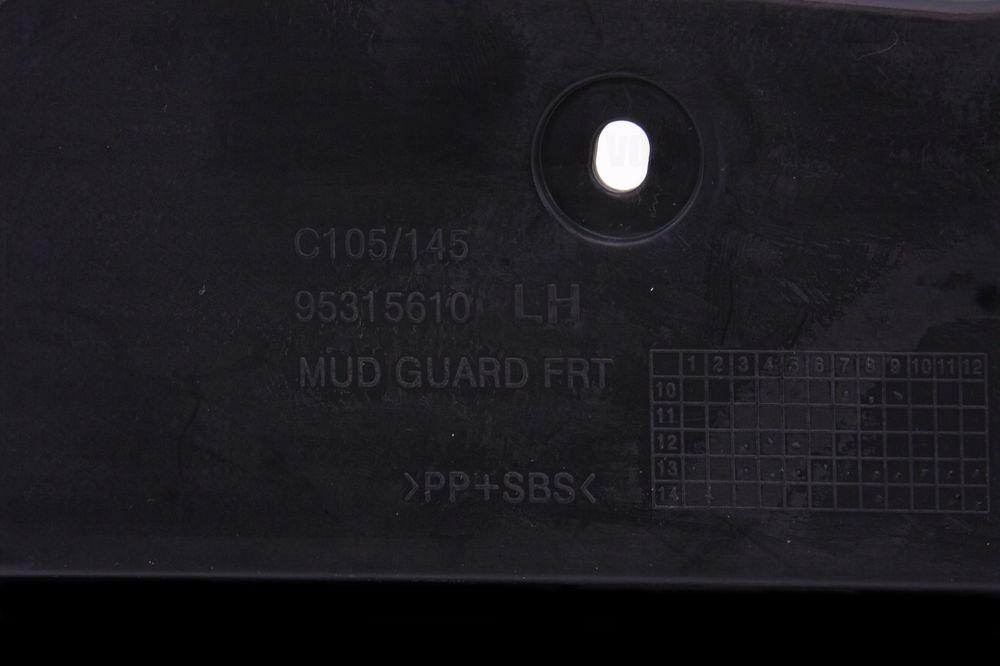 GM 93744124  - Брызговики передние Антара (комплект)