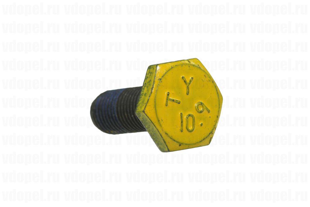 GM 94500811  - Болт М9х21 крепления маховика. 1,6-1,8