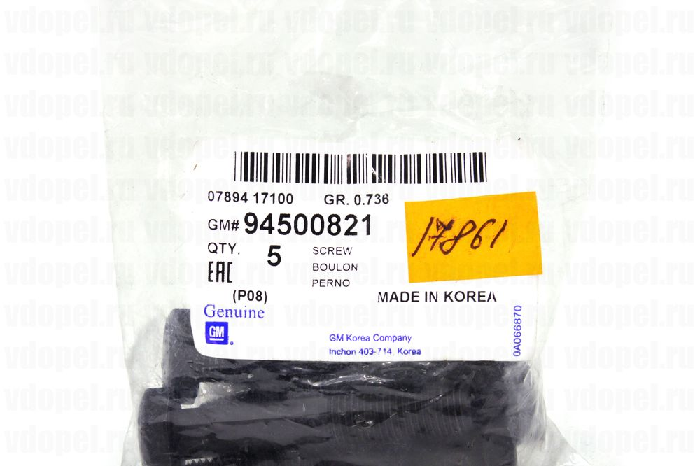 GM 94500821  - Болт М10х60