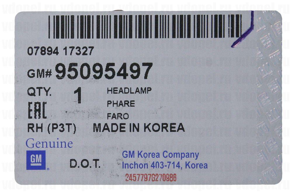 GM 95095497  - Фара Мокка прав.