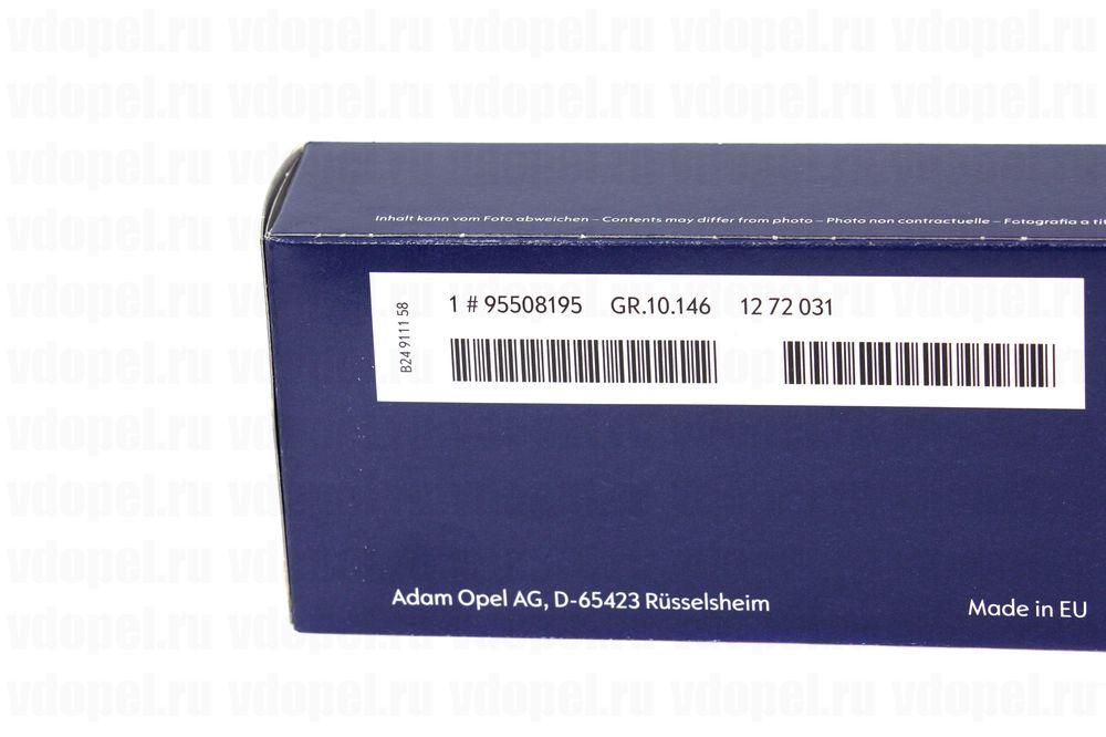 GM 95508195  - Щётка стеклоочистителя. Астра J 5дв., седан (комплект 2шт.)