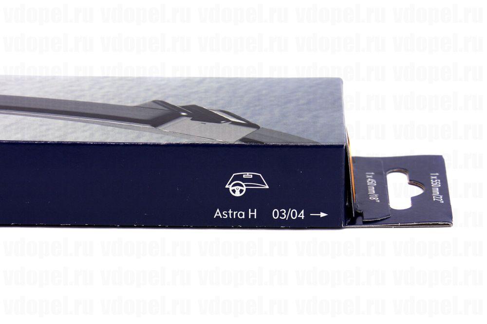 GM 95516010  - Щётка стеклоочистителя. Астра H (комплект 2шт.)