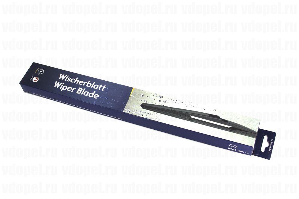 GM 95516019  - Щётка стеклоочестителя задняя. Зафира С.