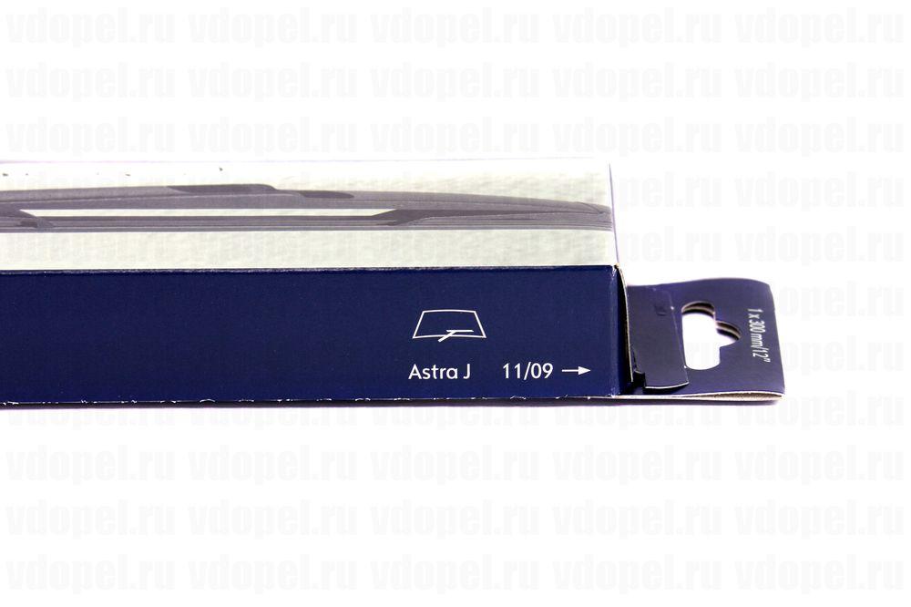 GM 95516020  - Щётка стеклоочестителя задняя. Астра J.