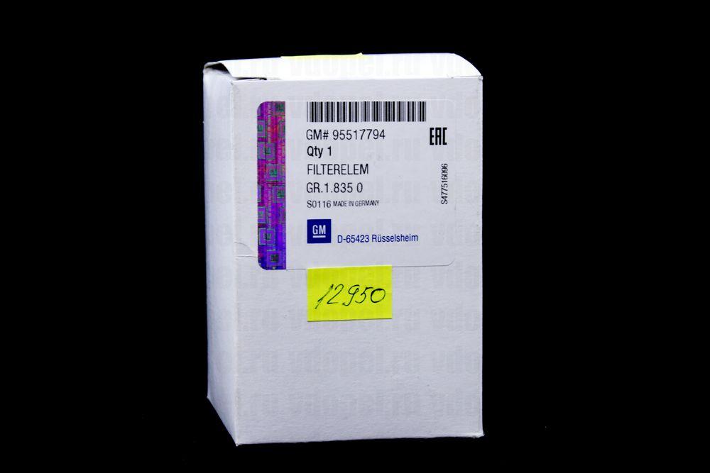 GM 95517794  - Фильтр масляный 13DTC,DTE,DTR,20DT.  GM