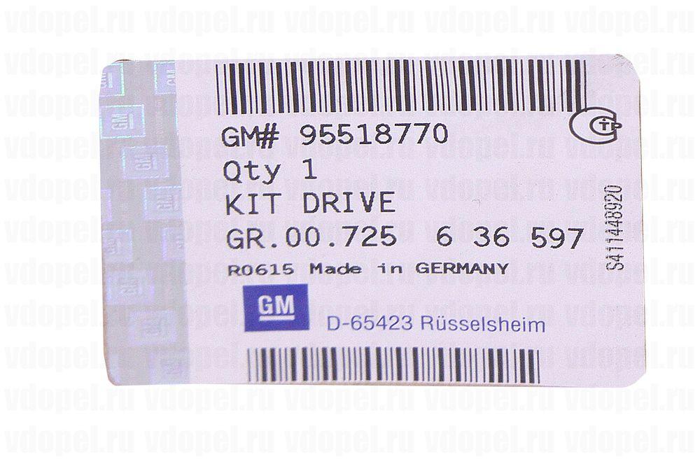 GM 95518770  - Комплект привода ГРМ. 13DT. GM