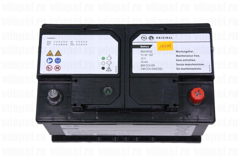 GM 95519152  - Аккумулятор 12V70Ah,  800 CCА EN, 740 CCA (SAE,GS)   278x175x175 1201212 (GM)95519151