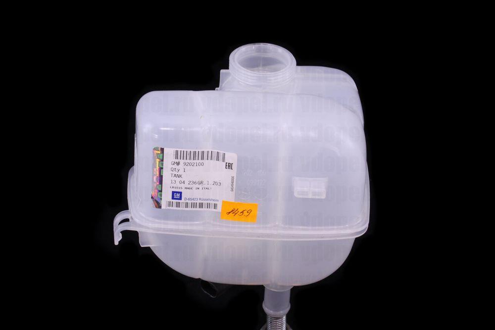GM 95522492  - Бачок расширительный Вектра. С, Сигнум. Z18XE, XEL, 20-30DT.